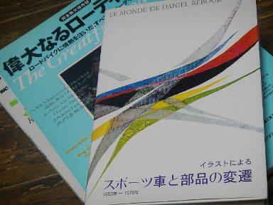 DSCN2561.JPG